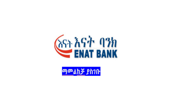 Banking Job Vacancy Announcements Enat Bank